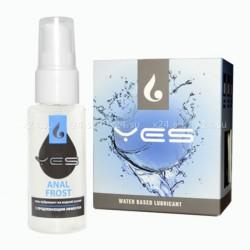 Анальный лубрикант с продлевающим (охлаждающим) эффектом YES Frost (30 мл)