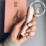 Мини-вибратор Giraffe серии ZOO (16 режимов, синхронизируется со смартфоном)